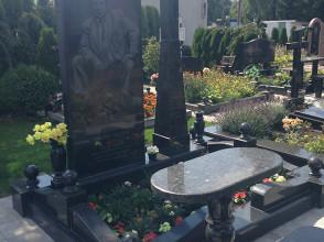Надгробие №86