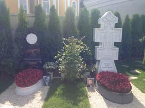 Надгробие №88