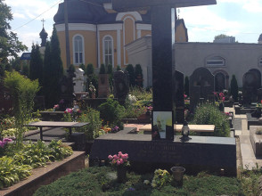 Надгробие №91