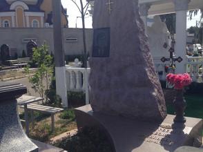 Надгробие №92