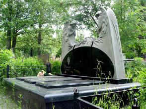 Скульптура №14