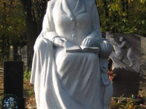 Скульптура №17