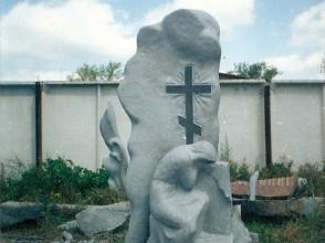 Скульптура №19