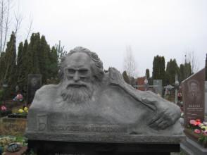 Скульптура №28