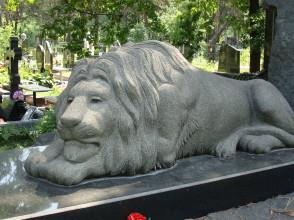 Скульптура №31