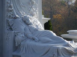 Скульптура №33