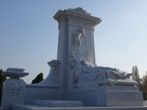 Скульптура №34