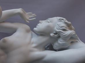 Скульптура №37