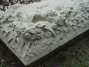 Скульптура №41