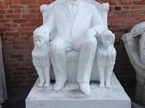 Скульптура №46