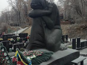 Скульптура №47