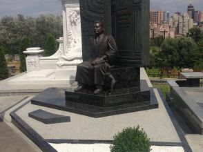 Скульптура №51