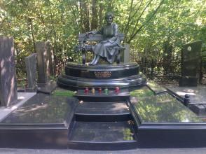 Скульптура №59