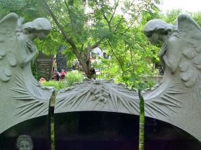 Скульптура №68