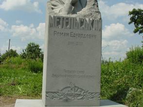 Скульптура №7
