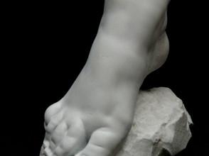 Скульптура №79
