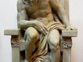 Скульптура №80