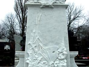 Скульптура №82