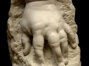 Скульптура №84