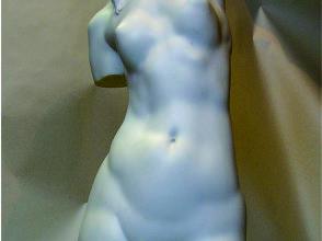 Скульптура №88