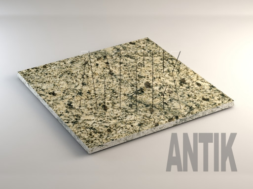 Софиевское (Sophiyvsky) Гранит плита облицовочная 600x600x20